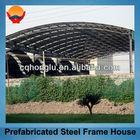 China Honglu Prefab Steel Frame House