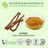 High Quality Tanshinone IIA 5% Radix Salviae Miltiorrhizae