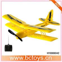 Hot sale remote control wing glider,rc plane HY0069042