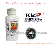 Chest enlarge capsules Thorax BEAUTY Pueraria mirifica extract Radox Puerariae Soft Capsules