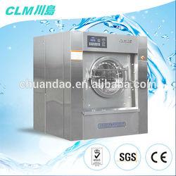 15-100kg Japan Yaskawa inverter fully automatic industrial washing machine