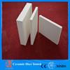 ceramic fiber refractory board price