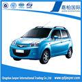 2014 voiture électrique à vendre