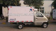 cheap Chinese mini Refrigerated truck