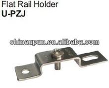 U-PZJ Rail Holder manufacturing china