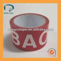 impreso de papel kraft de cinta adhesiva con el logotipo de