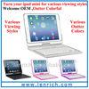 LBK156 For iPad mini 2 360 Rotate Bluetooth Keyboard Case Multi-function Swivel Bluetooth Keyboard Case for iPad mini