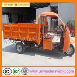 Chongqing manufacturer 3 wheeler car/three wheel motorcycle for sale