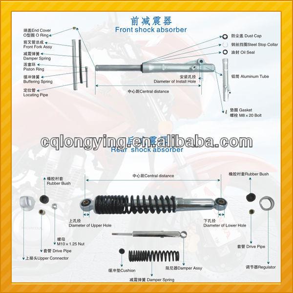 LongYing Brand Motorcycle Parts China