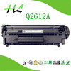 Compatible Toner Cartridge HP Dealer For 12A/78A/85A53A/49A/05A/15A