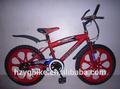 billige großhandel kinder chopper fahrrad zum verkauf