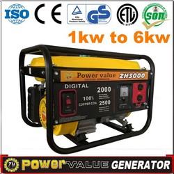 Digital Design DG6500 168F 2kw/kva High quality universal Powervalue generator recoil starter for Egypt market
