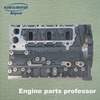 ISUZU 4HF1 CYLINDER BLOCK 4HF1 ENGINE BLOCK Applications include the 1998 Isuzu NPR200