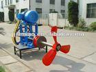 Wast water tank agitator/ mixer.