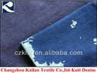 knit fabric denim 95% cotton 5% spandex