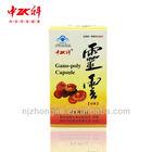 Zhongke Liver-tonic Capsule