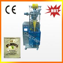 factory price automatic gutkha packing machineZV-60D