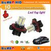 high quality car fog light smd h13 t20 cree led car light