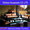 Asian rattn upholstery sofa furniture