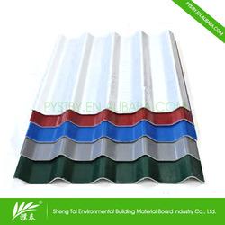 High strength heat insulation top quality aluminium roofing sheet