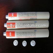 aluminium tube for ointment