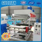 GL- 1000B multifunctional bopp Gum tape making machine with online printing slitting