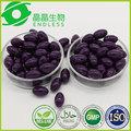 Óleo de semente de uva softgel cápsula para o melhor suplemento alimentar