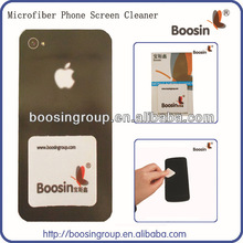 Hot Design Soft PVC Mobile Phone Cleaner,Cell Phone Cleaners