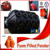 D=2.0m,L=3.5m marine port service EVA Foam filled ship fender