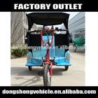 electric pedicab rickshaw/bicycle taxi