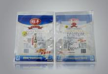 plastic bags for rice packaging,plastic food packaging bag