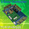 TCP/IP and wiegand interface multi-door door control board with software