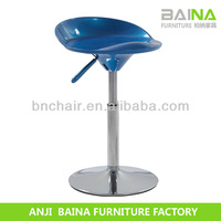 small abs swivel chair BN-3028