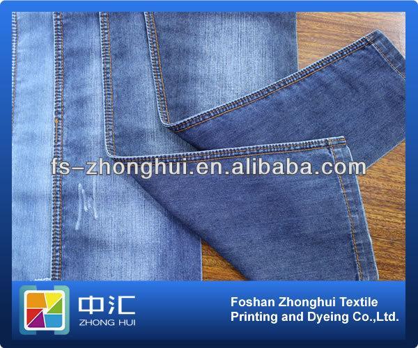 denim jeans fabric factory 9.7oz SB339