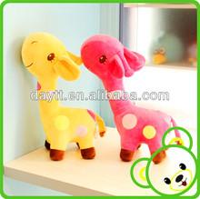 soft plush giraffe plush toy print fleece fabric