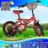 2014 new style children bike / kids bike