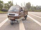 three wheel motor car tricycle mini truck