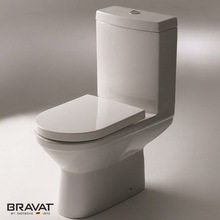 sanitaryware design toilet bowl P/S-Trap Integrative molding
