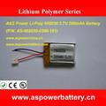Prizmatik lityum polimer şarj edilebilir piller 602.030 3.7V 300 mah