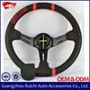 350mm 14inch omp turning sport steering wheel