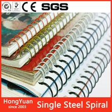 single steel binding spiral for book binding