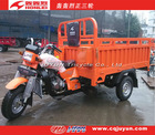 150cc water cooling Engine Three Wheeler/tricycle with cargo HL150ZH-A30