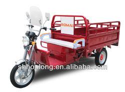Romai passenger LM-S069 used cars in pakistan lahore ,china rickshaw motorcycle