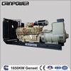Hot Price 1650 KW Diesel GenSet 50HZ 1500RPM/MIN, cummins generator alternator 230v