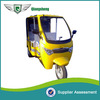 new model battery operated electric three wheeler tricycle