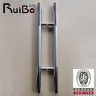 3001 satin stainless steel door pull handle