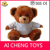 Dongguan Manufacturer produce high quality stuffed plush teddy bear with t-shirt can print your own logo
