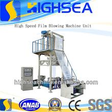 blue film shower cabin shower room foot massage 12v heating film Film blowing machine