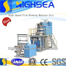 a4 size laminating film 2012 hot blue film film blowing machine price