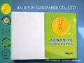 Caliente la venta de la alta calidad 70 / 80 g de pulpa virgen A4 papel de copia mejor precio A4 papel de copia